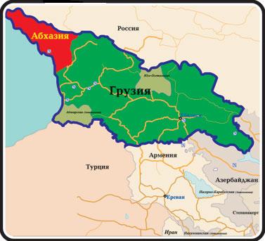 Когда абхазия войдет в состав россии в 2018 году