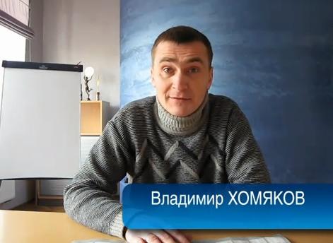 Киев. Кому теперь принадлежат основные активы столицы.